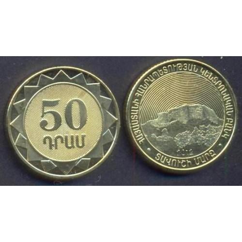 ARMENIA 50 Dram 2012 Tavush...