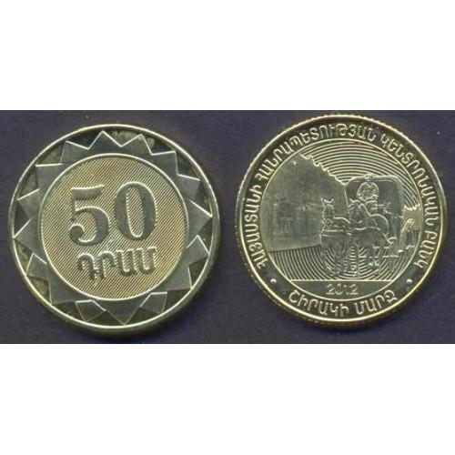 ARMENIA 50 Dram 2012 Shirak...