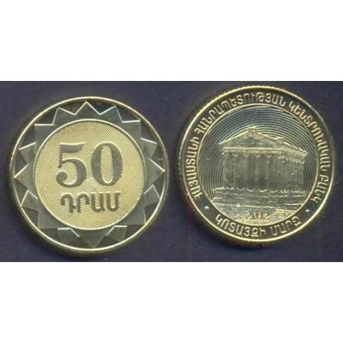 ARMENIA 50 Dram 2012 Kotayk...
