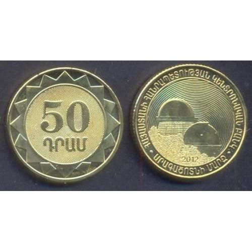 ARMENIA 50 Dram 2012...