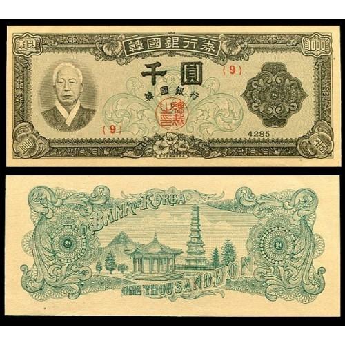 SOUTH KOREA 1000 Won 1952