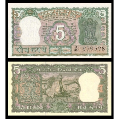 INDIA 5 Rupees 1969...
