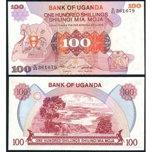 UGANDA 100 Shillings 1982