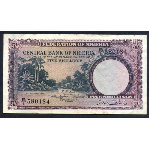 NIGERIA 5 Shillings 1958