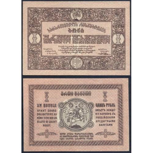 GEORGIA 1 Ruble 1919