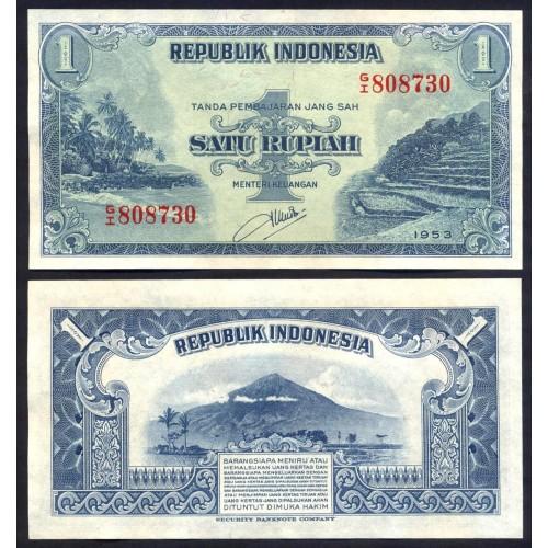 INDONESIA 1 Rupiah 1953