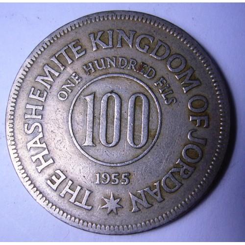 JORDAN 100 Fils 1955