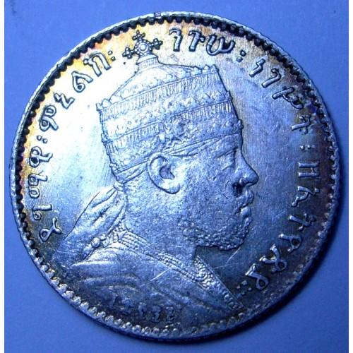 ETHIOPIA 1 Gersh EE 1895 AG