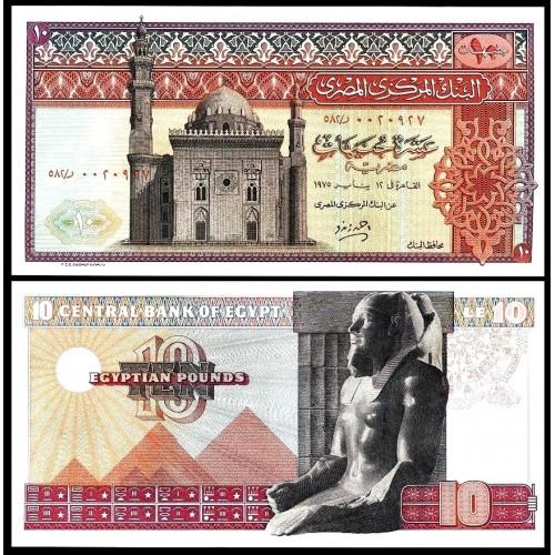 EGYPT 10 Pounds 1975