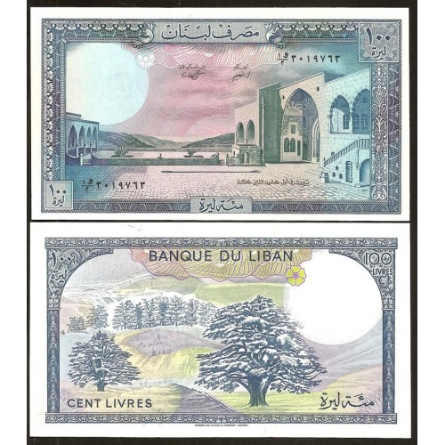 LEBANON 100 Livres 1988