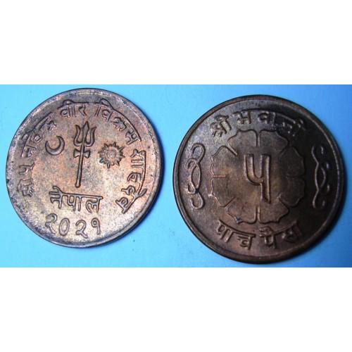 NEPAL 5 Paisa 1964 (VS2021)
