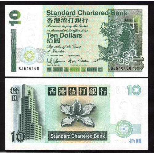 HONG KONG 10 Dollars 1994