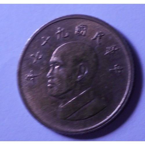 TAIWAN 1 Yuan 2008