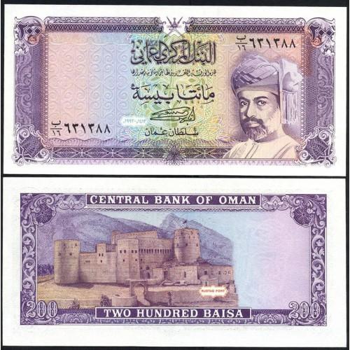 OMAN 200 Baisa 1993