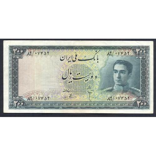 IRAN 200 Rials 1951