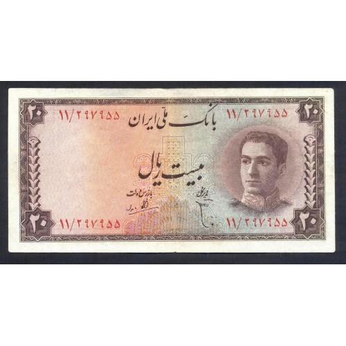 IRAN 20 Rials 1948