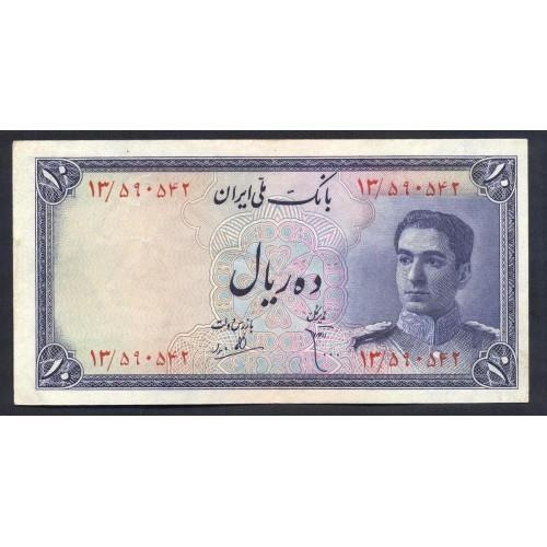 IRAN 10 Rials 1948