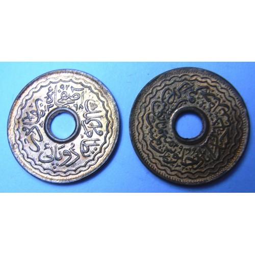 HYDERABAD 2 Pai AH 1368/39...