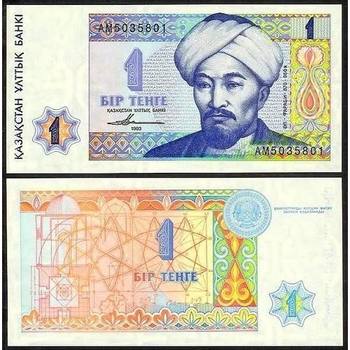 KAZAKHSTAN 1 Tenge 1993