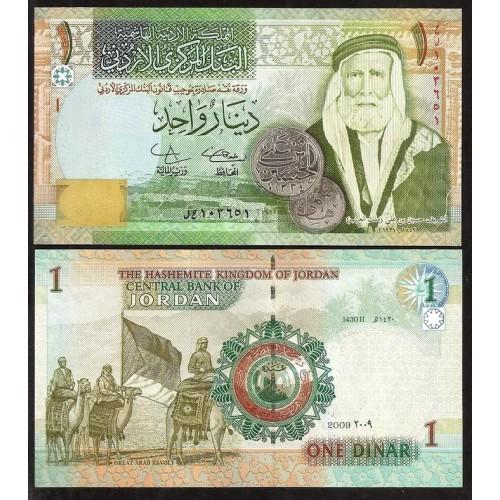 JORDAN 1 Dinar 2009
