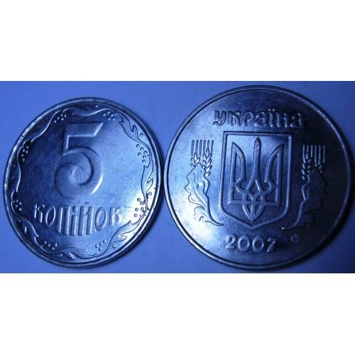 UKRAINE 5 Kopiyok 2007
