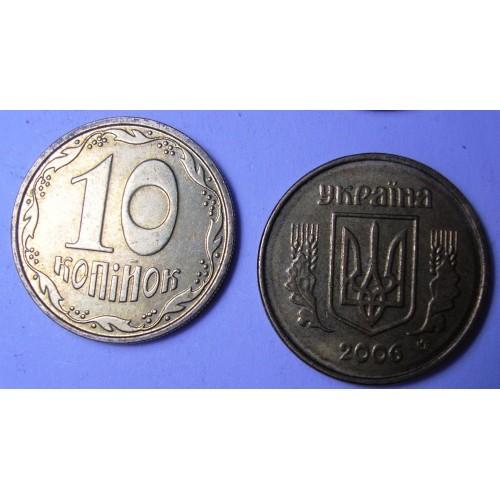UKRAINE 10 Kopiyok 2006