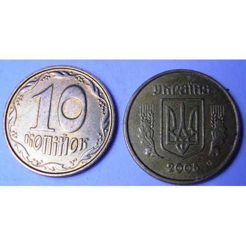 UKRAINE 10 Kopiyok 2005