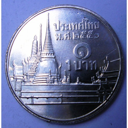 THAILAND 1 Baht 2008 (BE2551)
