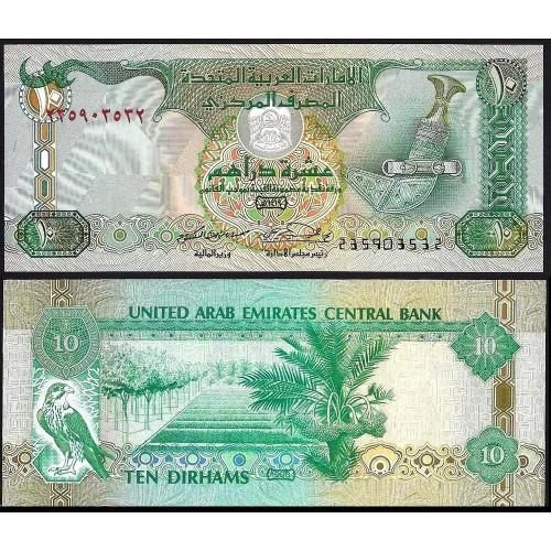 UNITED ARAB EMIRATES 10...