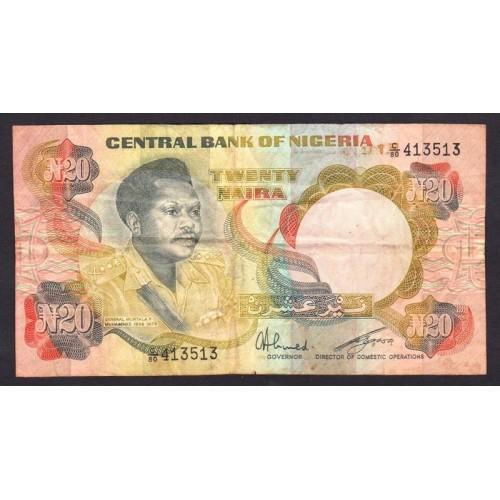NIGERIA 20 Naira 1977