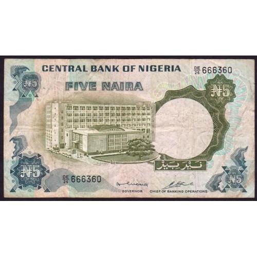 NIGERIA 5 Naira 1973
