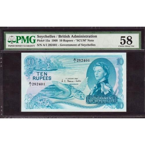SEYCHELLES 10 Rupees 1968 PMG