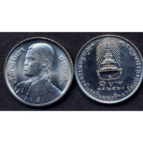 THAILAND 1 Baht 1977...