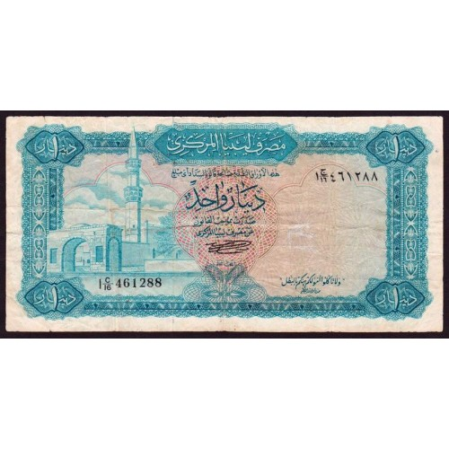 LIBYA 1 Dinar 1972
