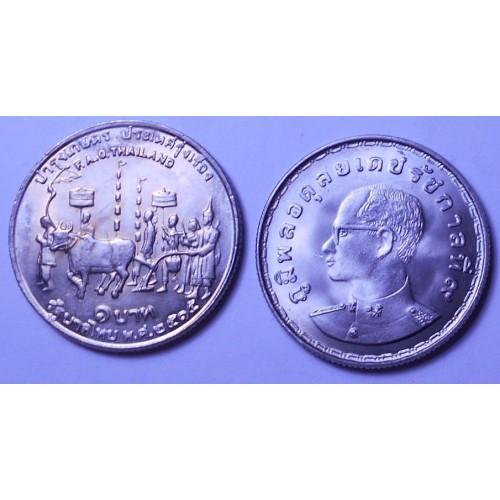 THAILAND 1 Baht 1972 FAO