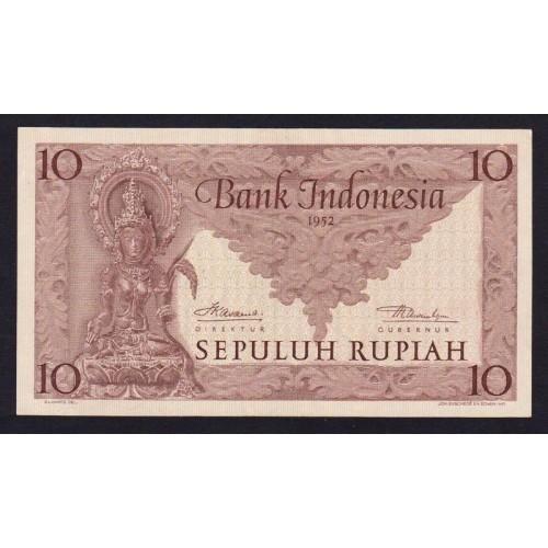 INDONESIA 10 Rupiah 1952