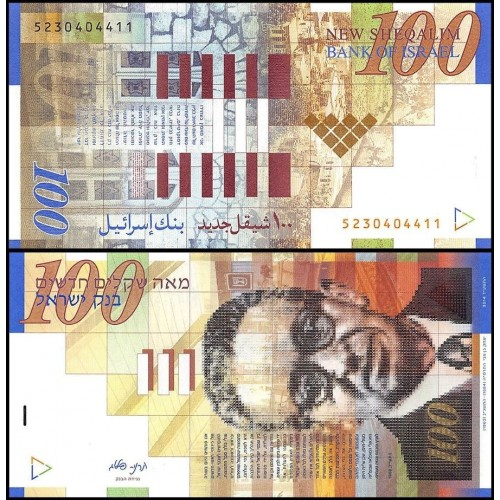 ISRAEL 100 New Sheqalim 2014