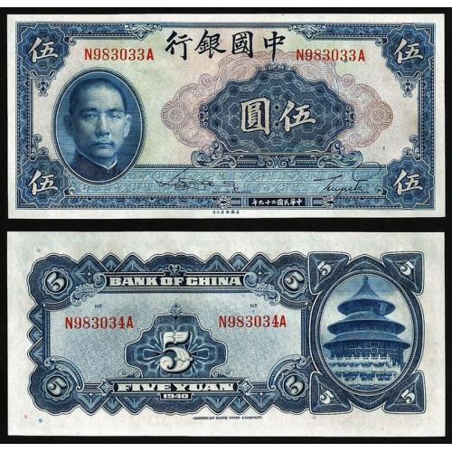 CHINA 5 Yuan 1940