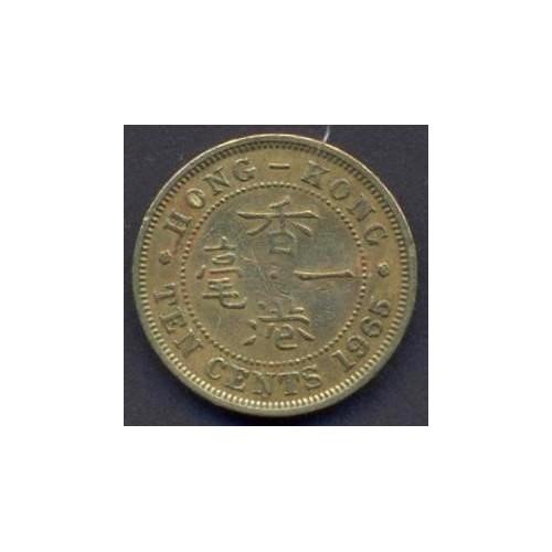 HONG KONG 10 Cents 1965 H
