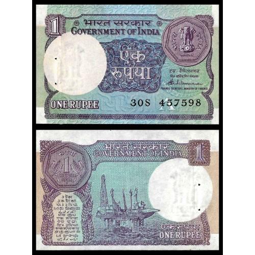 INDIA 1 Rupee 1988