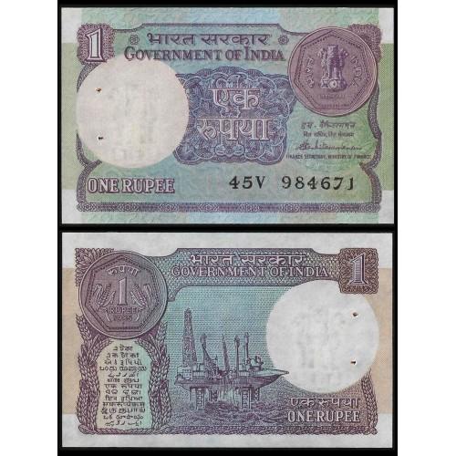 INDIA 1 Rupee 1985
