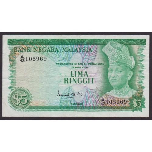 MALAYSIA 5 Ringgit 1967
