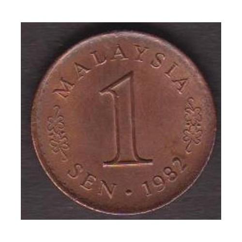 MALAYSIA 1 Sen 1982