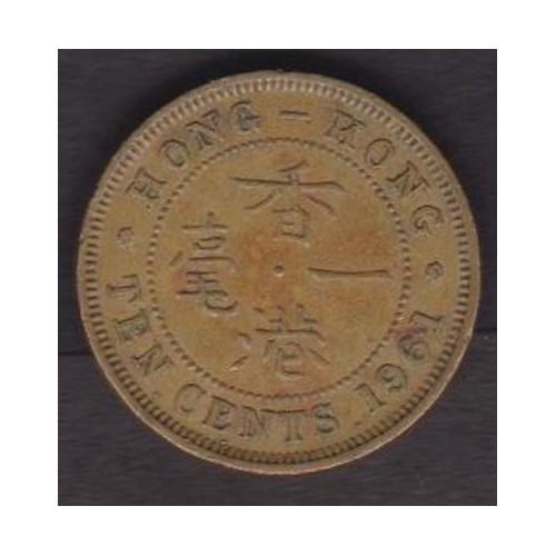 HONG KONG 10 Cents 1961 KN