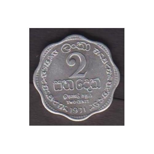 CEYLON 2 Cents 1971
