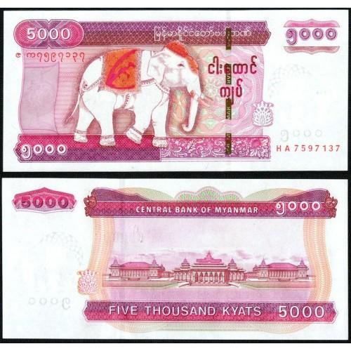 MYANMAR 5000 Kyats 2014