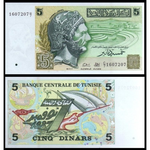 TUNISIA 5 Dinars 1993