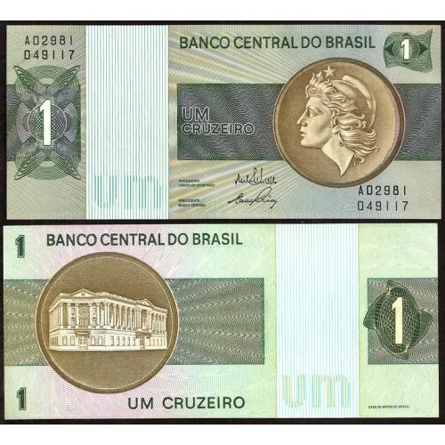 BRAZIL 1 Cruzeiro 1970 Serie A