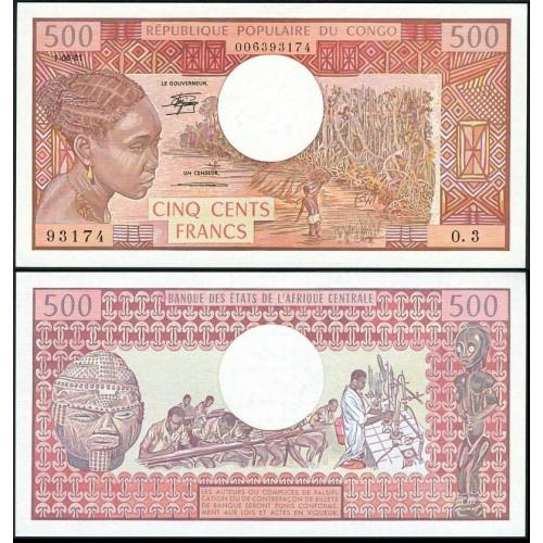 CONGO REPUBLIC 500 Francs 1981