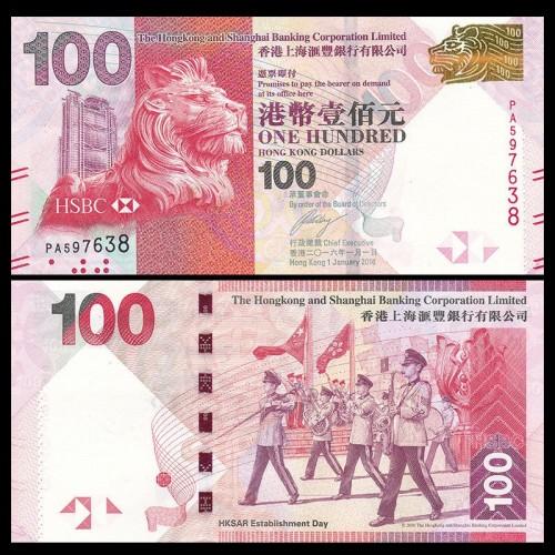 HONG KONG 100 Dollars 2016